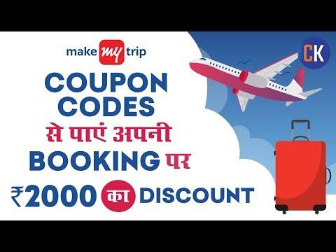 Make my trip coupons hotels