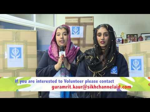 Sikh Channel Aid - A Call to Action (English)
