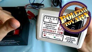 видео Схема десульфатирующего зарядного устройства