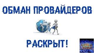 видео Подключение к интернету в Москве
