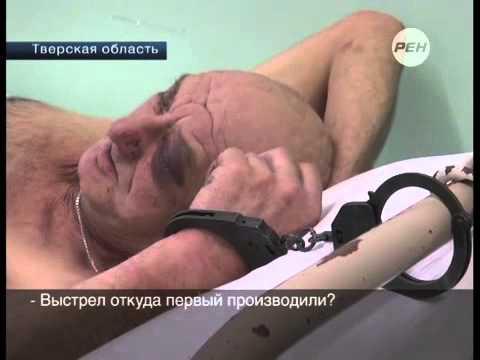 В Твери пенсионер открыл огонь по полицейским