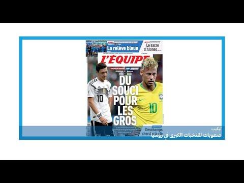 هل ينقذ المنتخب التونسي سمعة الكرة العربية؟  - نشر قبل 2 ساعة