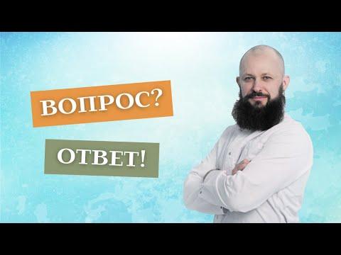 Про корень аира / Вопрос - ответ