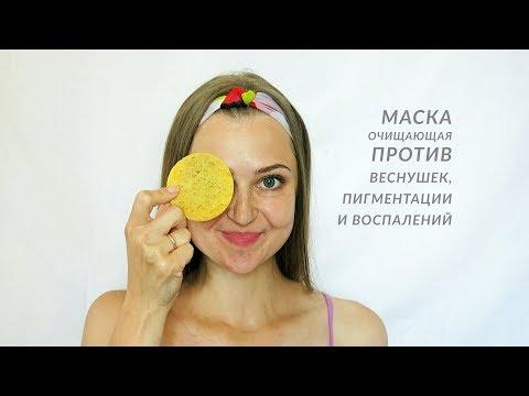 Очищающая маска с углем