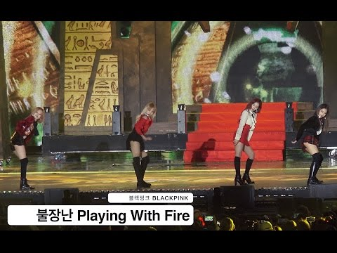 블랙핑크 BLACKPINK[4K 직캠]불장난 Playing With Fire@1119 Rock Music