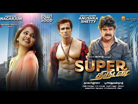 Super (2005) Tamil Dubbed (Super Thirudan) Premiere, Anushka Shetty, Naga Arjuna, Sonu Sood,