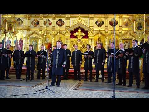 Orthodox Christian Chant - Bless my soul, o Lord