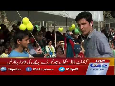 Crescent Model School children stunning performances on Sports day