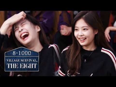 Jennie  Ggya~💕  [Village Survival, the Eight Ep 3]