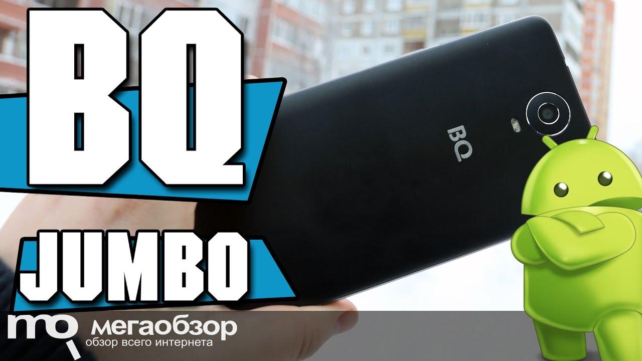 5 июл 2016. Его можно купить в россии или китае — качество от этого не снизится. Гарантия. Первый смартфон xiaomi с диагональю 6,44 дюйма.