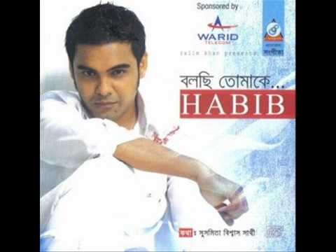 Bolchhi tomake habib wahid songs full audio album youtube.