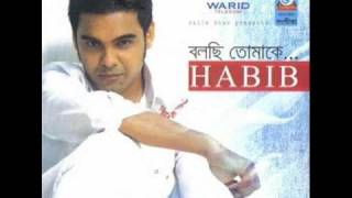 Habib & Nancy - Eto Din Kothay Chile Exculsive New Full Song 2010