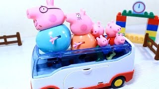 Свинка Пеппа и её семья. Приезд Илайджа и Глории. Киндер сюрприз