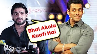 Bhai Akela Kaafi Hai | Karan Patel Reaction On Salman Khan's STARDOM