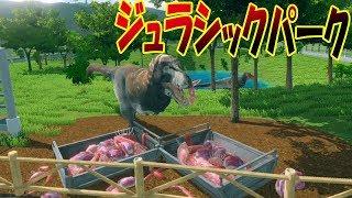 恐竜王国ジュラシックパークを作る!! ティラノサウルスが間近で見れちゃう!? - prehistoric kingdom 実況プレイ