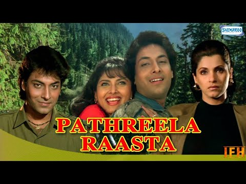 Pathreela Raasta - Hindi Full Movie - Dimple Kapadia, Divya Kumar - 90's Hit Movie
