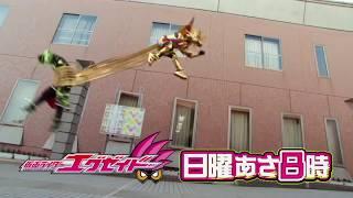 Kamen Rider Ex-Aid Ep 40 Preview