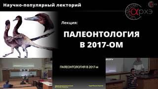 Андрей Журавлев: