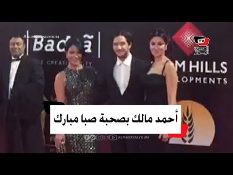 أحمد مالك بصحبة صبا مبارك بـ«القاهرة السينمائي» وشيكو وهشام ماجد يداعبان المصورين  - نشر قبل 19 ساعة