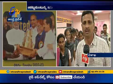 Etv Chit Chat With Engineering Students | Vizag Steel Plant Visit