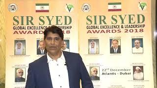 Mr. Khalid Irfan @ Sir Syed Global Excellence Awards
