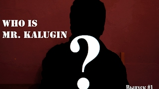 Who is mr. Kalugin? | #интервью | Звук Невы
