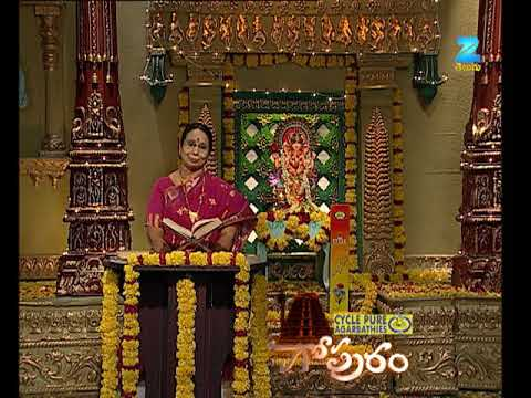 Gopuram - Episode 1751 - August 30, 2017 - Best Scene