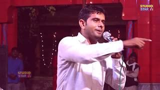 अगर अपने माता-पिता से प्यार करते है तो एक बार जरूर सुनें | माँ बाप का कर्जा | Amit Malik