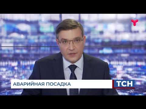 Аварийная посадка самолета Sukhoi Superjet 100 в Рощино
