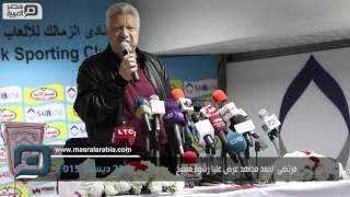 مصر العربية   مرتضى  احمد مجاهد عرض عليا رشوة فسيخ