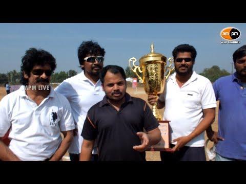 Vizag Film Artists Cricket Match in Visakhapatnam