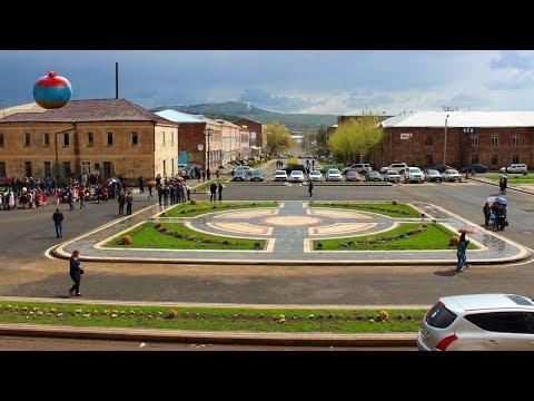 Армянские города: Ташир