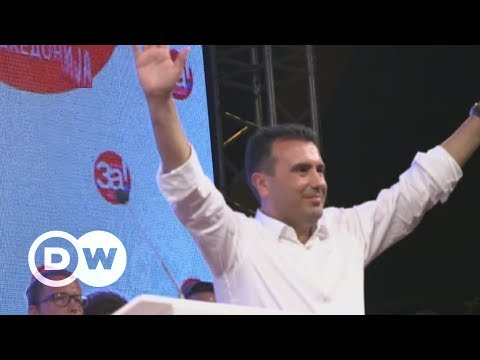 Macedonia set to vote on name change | DW English