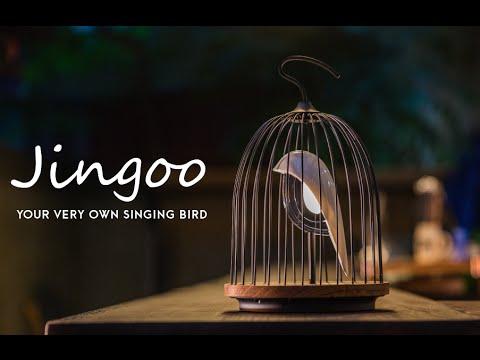 JinGoo鳥籠燈 : The Ambient Light and Bluetooth Speaker - YouTube