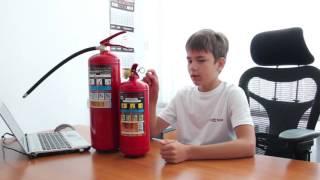 АлекСтрой - как пользоваться огнетушителем.
