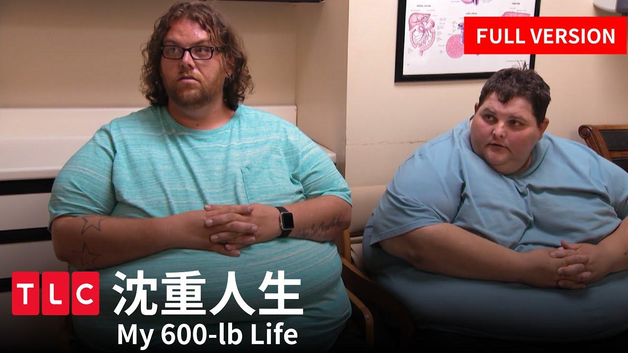 「我永遠沒辦法準備好量體重」連假過後運動激勵首選《沈重人生》|TLC 旅遊生活頻道