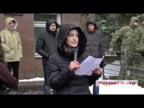 Видео 'Новости-N':  В Николаеве  прошел митинг за отставку А.Савченко