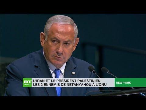 Israël Face à La Palestine Et à L'Iran à L'ONU