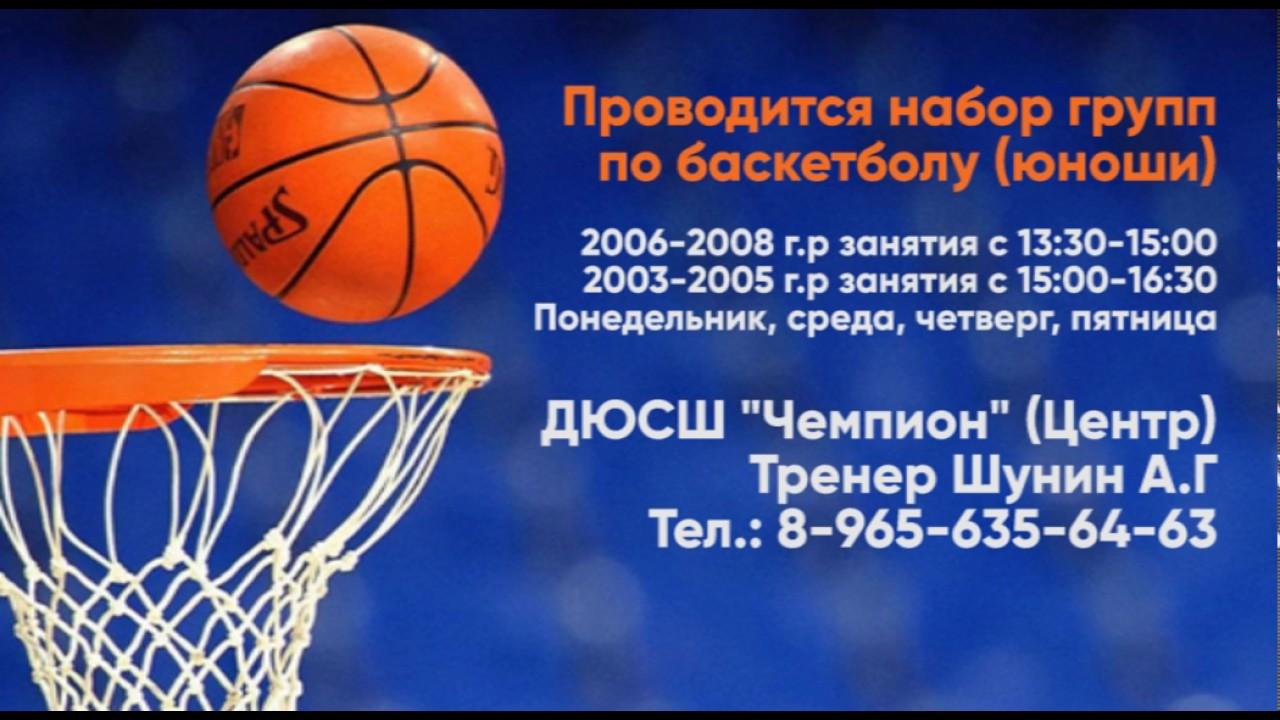 поздравление тренеру по баскетболу на выпускной дальнейшем это