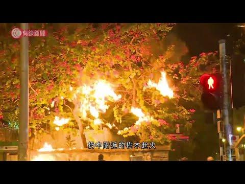 旺角、尖東、黃埔有人往理大聲援;催淚彈、水炮車未能驅散人群 - 20191117 - 香港新聞 - 有線新聞 CABLE News