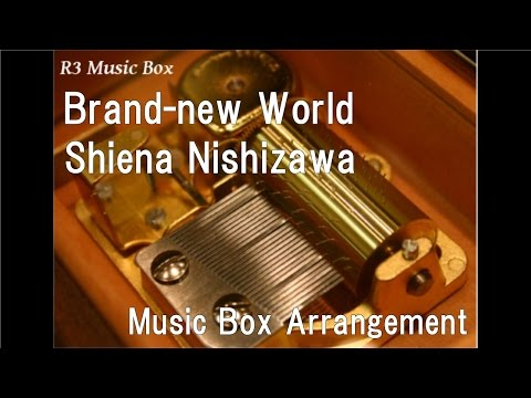 "Brand-new World/Shiena Nishizawa [Music Box] (Anime ""The Asterisk War"" OP)"