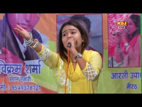 New Song 2017 # Haryanvi # मैनु नच लेन दे # Latest Devotional Song 2017 # RC Upadhayey # NDJ Music