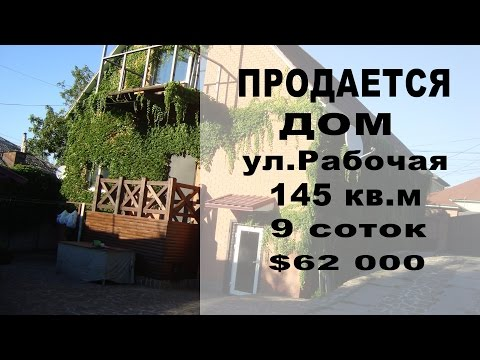 Автобазар Днепр