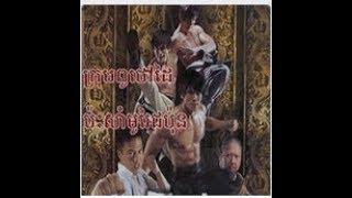 រឿង ក្រុមពូថៅដៃជប៉ុនប៉ះម៉ាយ៉ុងជិន,ល្អមើល១០០% , Kroum Po Thao Dai Pas Samurai Japan