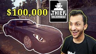 محاكي الحرامي #11 | سرقنا أفخم سياره في الحي!!