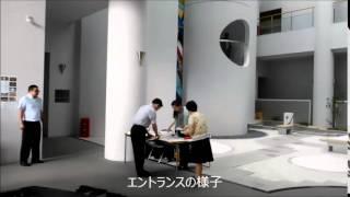 長野県酒造協同組合アルプス搗精工場のご紹介 その1