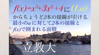 ブログ➡http://kantaro1966.net/blog-entry-1.html 「家族で行こう!自...