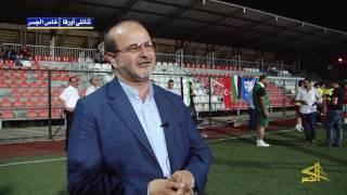 مباراة ودية بين السوريين والأتراك في شانلي أورفا  تأكيدا على الأخوة بين الشعبين