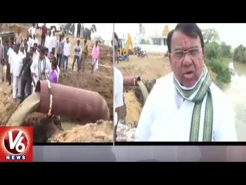 Minister Pocharam Srinivas Inspects Mission Bhagiratha Works In Kamareddy   V6 News