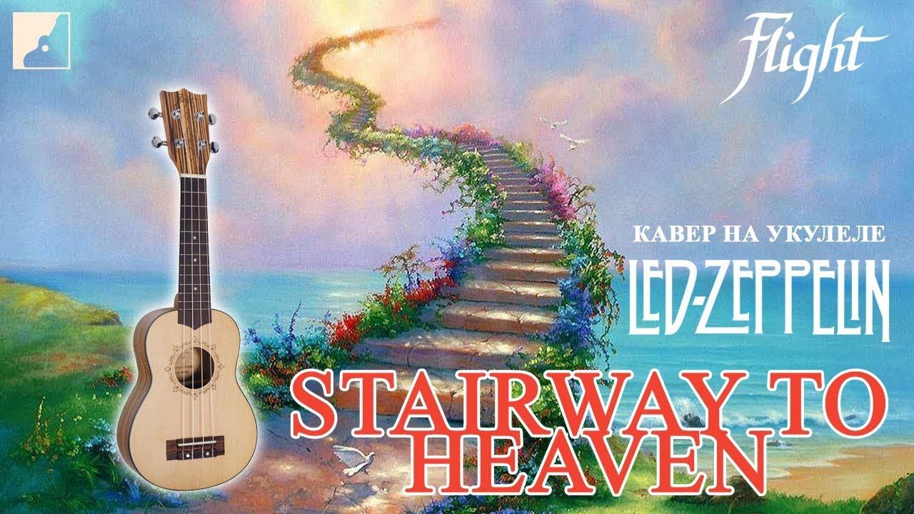 Обзор акустической гитары FLIGHT AD-200 - YouTube